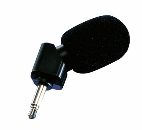 ME12 Microfono con soppressione del rumore di fondo