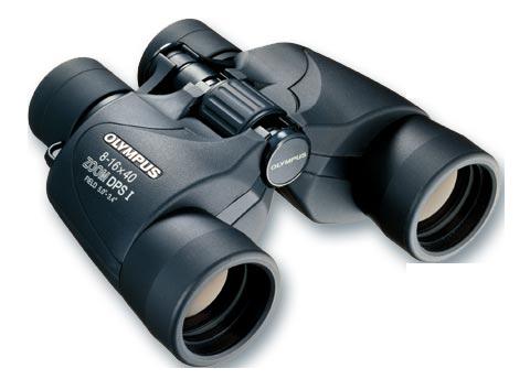 Olympus 8‑16x40 Zoom DPS I